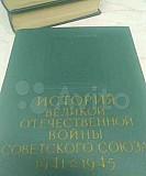 История великой отечественной войны 6 томник Нижний Новгород