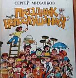 Внеклассное чтение Казань