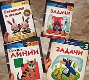 Рабочая тетрадь/развивающие книги для деток Казань