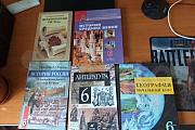 Учебник по истории средних веков 6 класс Саратов