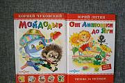 Детские книжки Смоленск