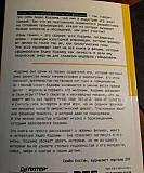 Книга Гены Гения Хидео Кодзима Кемерово