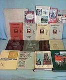 Книги по искусству,словари,альбомы,энциклопедии Омск