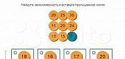 Сборник тестов HT Line Maintest - Лидеры России Санкт-Петербург