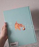 Детская книга стихи Агнии Барто Новосибирск