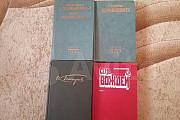 Интересные книги разные. Возможен обмен Омск