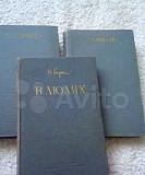 М.Горький 3 тома Омск