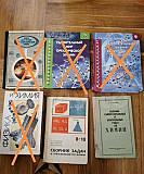 Книги по химии для учителей Краснодар