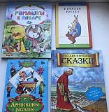 Книги для детей по 200 Екатеринбург