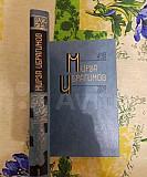 Мирза Ибрагимов Собрание в 6 томах 1986 г Тверь