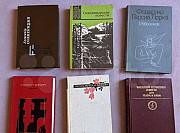 Огромный выбор книг Петрозаводск