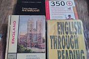 Пособия и учебники. Английский язык Санкт-Петербург