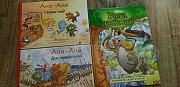 Детские книги Саратов