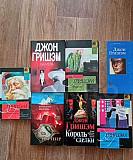Комплект детективов Джона Гришэма Нижний Новгород