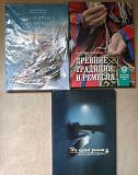 Альбомы, книги о Ямале Салехард