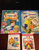 Детские книги Калуга