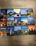 Серия книг « Путешествуй с удовольствием» Калуга