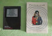 Книги издательства Белое яблоко Красноярск