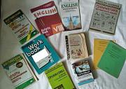 Английский язык: словари, учебники, Activity Book Брянск