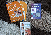 Учебники 10 класс Брянск