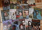 Журналы Rock Oracle Самара