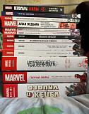Комиксы вселенной Marvel Псков