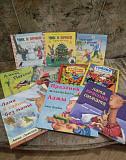 Детские книги Ханты-Мансийск