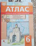 Атлас по истории с контурными картами и проверочны Владимир