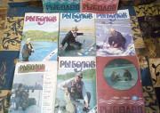 Журнал Рыболов Курган