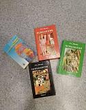 Книги по психологии Благовещенск