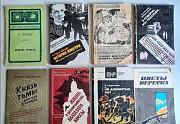 Книги, для дачи. Покупаем - Выбираем Петрозаводск