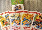 Детские книги пакетом Пенза