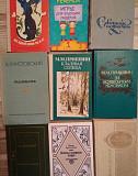 Книги классика Томск