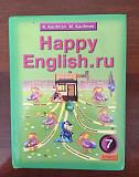 Учебники по английскому Уфа