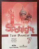 Spotlight 7 Test Booklet Уфа
