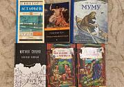 Детские книги Магадан