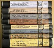 Серия Библиотека христианской мысли 21 книга Москва