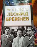 Разные исторические книги Курск