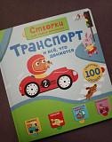 Новая книга. Плотный картон Вологда