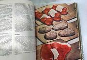 Книга о вкусной и здоровой пище изданная в 1989 г Челябинск