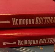 Учебная литература Ульяновск