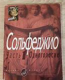 Музыка учебная литература Ульяновск