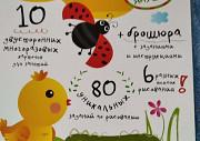 Многоразовые карточки для рисования Елены Янушко Ульяновск