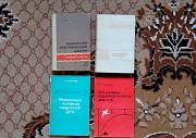 Книги по сварочному делу Владимир