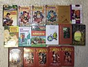 Детские книги Псков