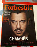 Журнал Forbes Live Ульяновск