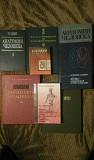 Книги по медицине Тюмень