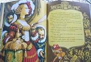 Большая книга сказок братьев Гримм. Худ. Симанчук Иркутск
