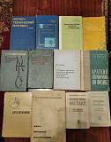 Справочник по физики,математики, экономики для ву Белгород