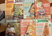 Кулинарный журнал Джейми Оливера Тула